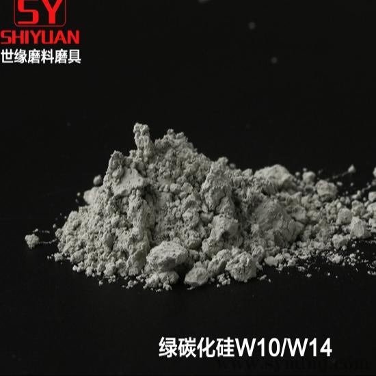 绿碳化硅细粉